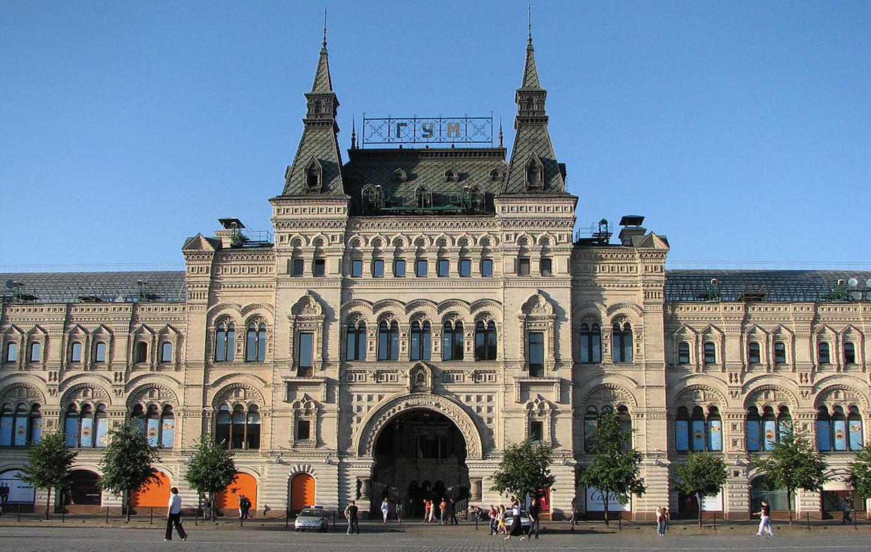 Das Warenahus GUM  – eine von Moskaus vornehmsten Einkaufsadressen.